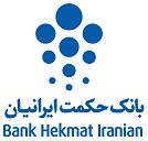 بانک حکمت ایرانیان